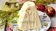 Фото рецепта Заварная пасха с курагой