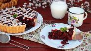 Фото рецепта Бабушкин вишнёвый пирог