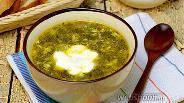 Фото рецепта Суп из консервированного щавеля в мультиварке
