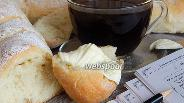 Фото рецепта Быстрые домашние багеты
