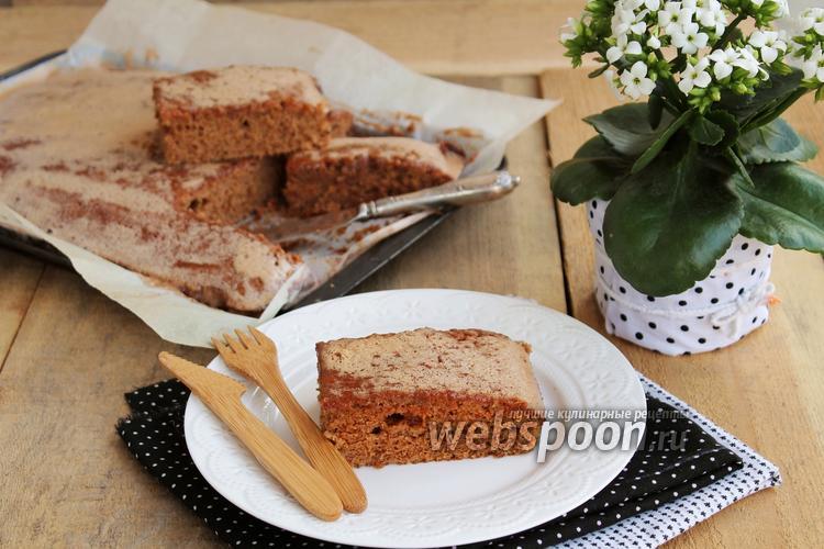 Фото Шоколадный кухен