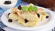 Фото рецепта Вареники с черносливом в горшочках