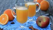 Фото рецепта Напиток «Горячий апельсин»