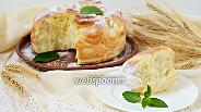 Фото рецепта Славянский праздничный пирог