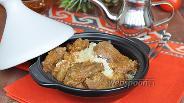 Фото рецепта Мясной тажин с кускусом