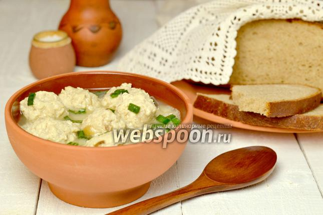 Фото Петровский суп
