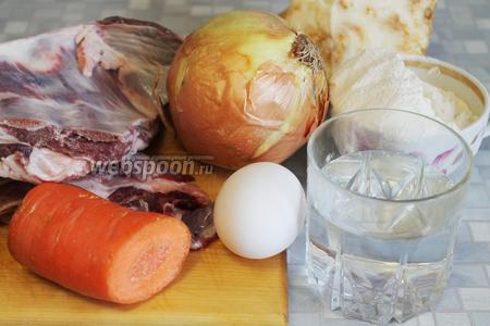 Для приготовления бешбармака взять баранину, лук, коренья, масло сливочное или бараний жир, пряности, муку, яйцо и кипячёную воду.