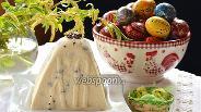 Фото рецепта Молочная заварная пасха