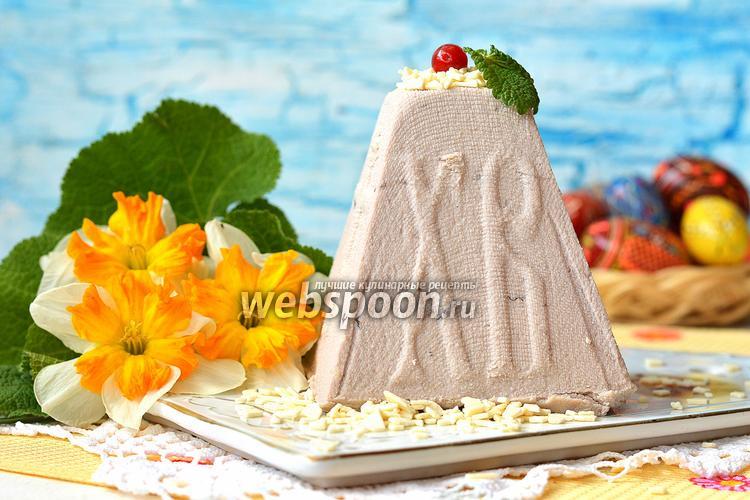 Фото Заварная ореховая пасха