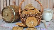 Фото рецепта Овсяное печенье без муки