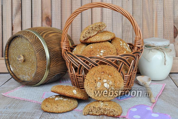 Фото Овсяное печенье без муки