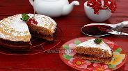 Фото рецепта Тирольский гречневый пирог