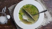 Фото рецепта Уха из сибаса