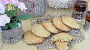 Фото рецепта Апельсиновое печенье
