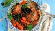 Фото рецепта Кролик с овощами в красном вине