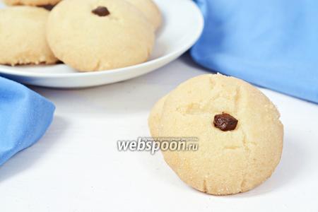 Печенье «Шаккарляма»