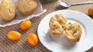 Фото рецепта Маффины с кумкватами