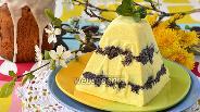 Фото рецепта Лимонно-маковая творожная пасха