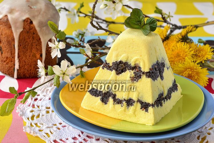 Фото Лимонно-маковая творожная пасха