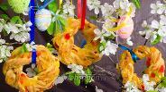 Фото рецепта Пасхальные бублики-веночки