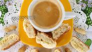 Фото рецепта Кантуччи (cantucci) с арахисом