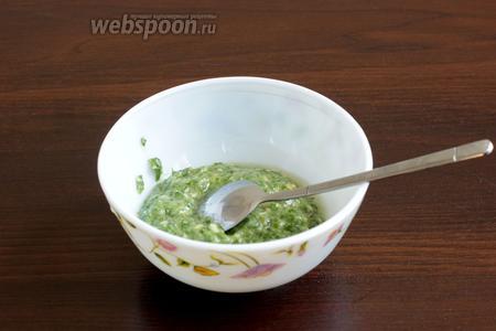 Горбуша в шубке - рецепт пошаговый с фото