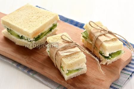 Сэндвич готов.