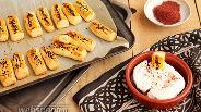 Фото рецепта Домашнее солёное печенье