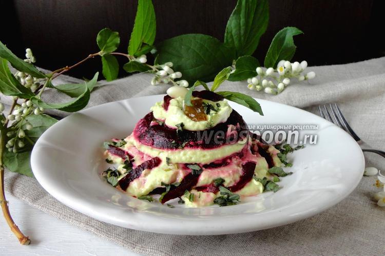 Фото Свекольный салат с авокадо