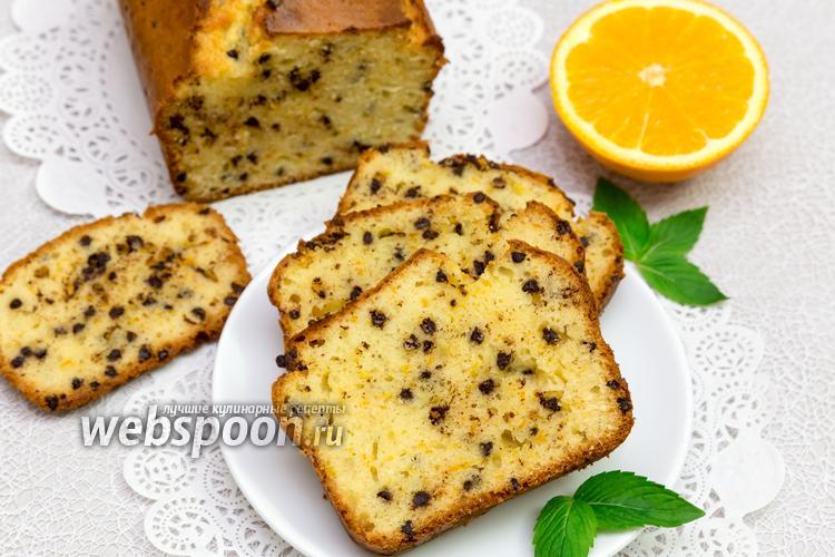 Фото Апельсиновый кекс с шоколадными каплями