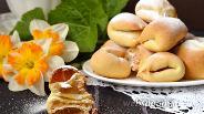 Фото рецепта Печенье «Подушки»