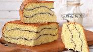 Фото рецепта Полосатый бисквит в мультиварке