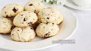 Фото рецепта Печенье  «Пломбир»