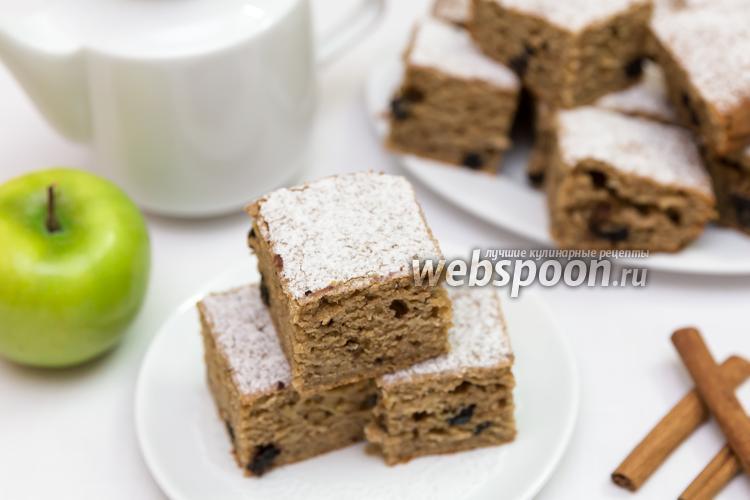 Фото Цельнозерновой пирог с яблоком, корицей и вяленой черникой