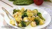 Фото рецепта Салат из брокколи с яблоком