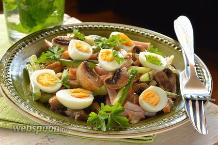 Салат из ветчины с шампиньонами