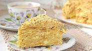Фото рецепта Торт «Нежный наполеон»