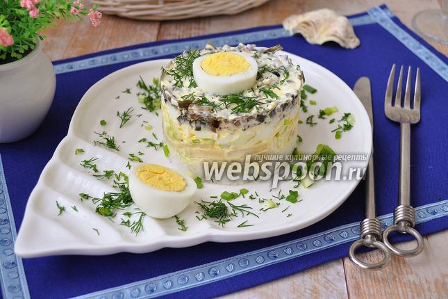 Фото Салат с кальмарами и рисом