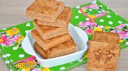 Фото рецепта Мягкое шоколадное печенье