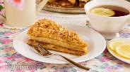 Фото рецепта Слоёный торт