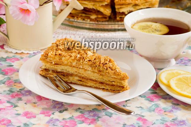 Фото Слоёный торт