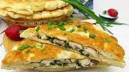 Фото рецепта Паляницы с курицей, грибами и луком