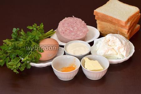 Для приготовления бутербродов нам понадобятся яйца, творог, колбаса, майонез, сливочное масло, свежая петрушка, соль, перец, хлеб тостовый.