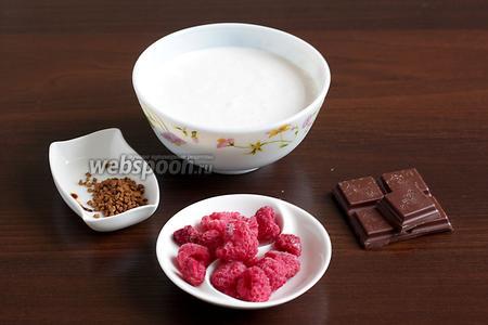 Приготовить крем. Нам понадобятся  сливки, шоколад, кофе и малина.