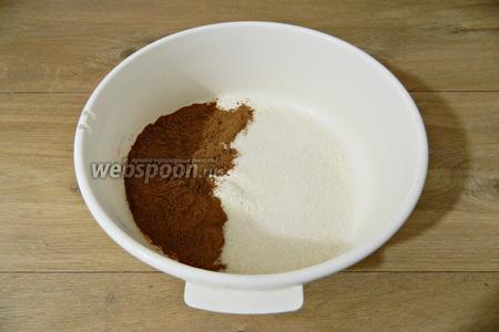 В миске соединяем все сухие ингредиенты: какао, муку, разрыхлитель, сахар.