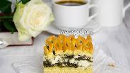 Фото рецепта Сладкий пирог с творогом и щавелем