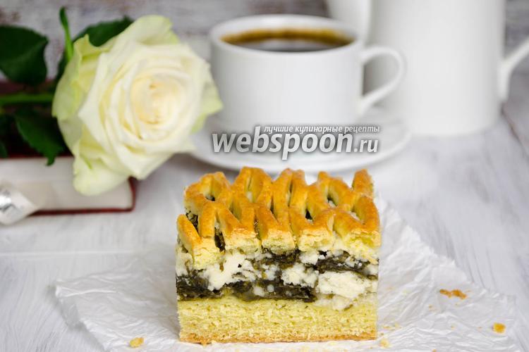 Фото Сладкий пирог с творогом и щавелем