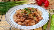 Фото рецепта Макароны с курицей и грибами