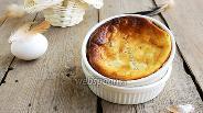 Фото рецепта Запечённая сырная пасха