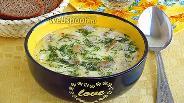 Фото рецепта Суп молочный с шампиньонами